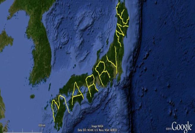 Pedido de casamento é feito via Google Earth