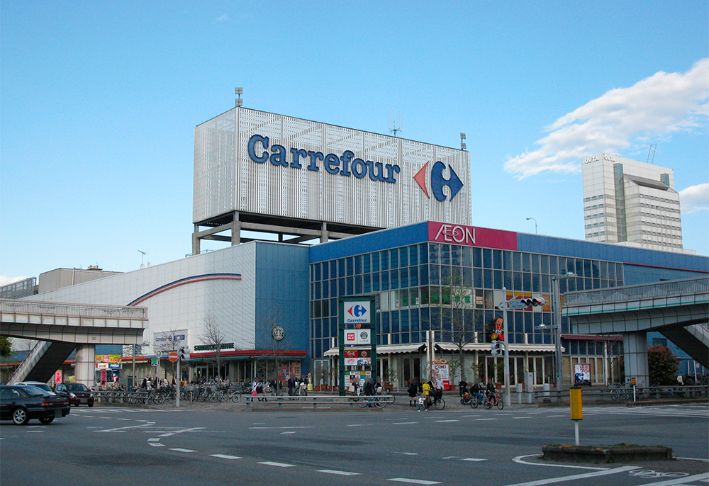 Banco Carrefour